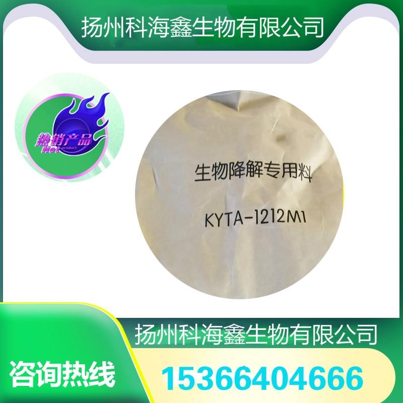 江苏竞博安卓下载材料